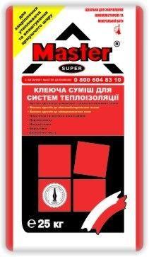 Клей для утеплювача Master Super (Майстер Супер) 25кг