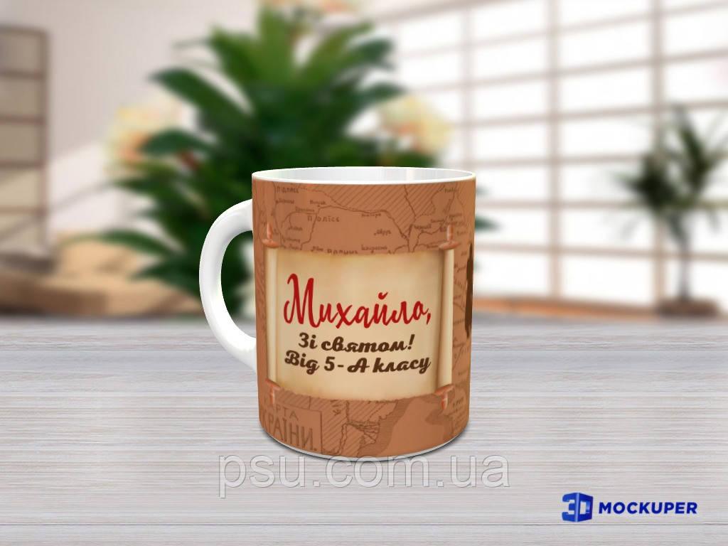 Чашки для мальчиков ко дню Защитника, козаки 2