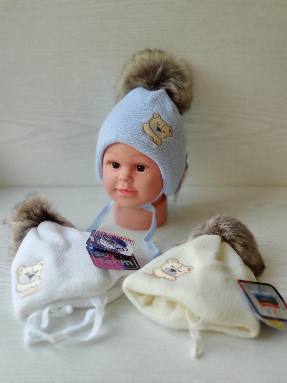 Шапка для мальчика с мишкой для новорожденного Размер 36-38 см