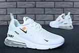 Кроссовки Nike Air Max 270 x Off White, кроссовки найк аир макс 270 офф вайт, кросівки Nike Air Max 270, фото 3