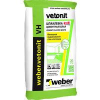 Шпаклівка Vetonit VH 20 кг, водостійка біла на цементній основі (Ветоніт ВХ)