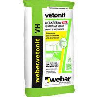 Шпаклевка Vetonit VH 20 кг, водостойкая белая на цементной основе (Ветонит ВХ)