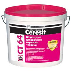 """Штукатурка Ceresit CT 64 (Церезит) акриловая """"короед"""" (база), зерно 2,0мм"""