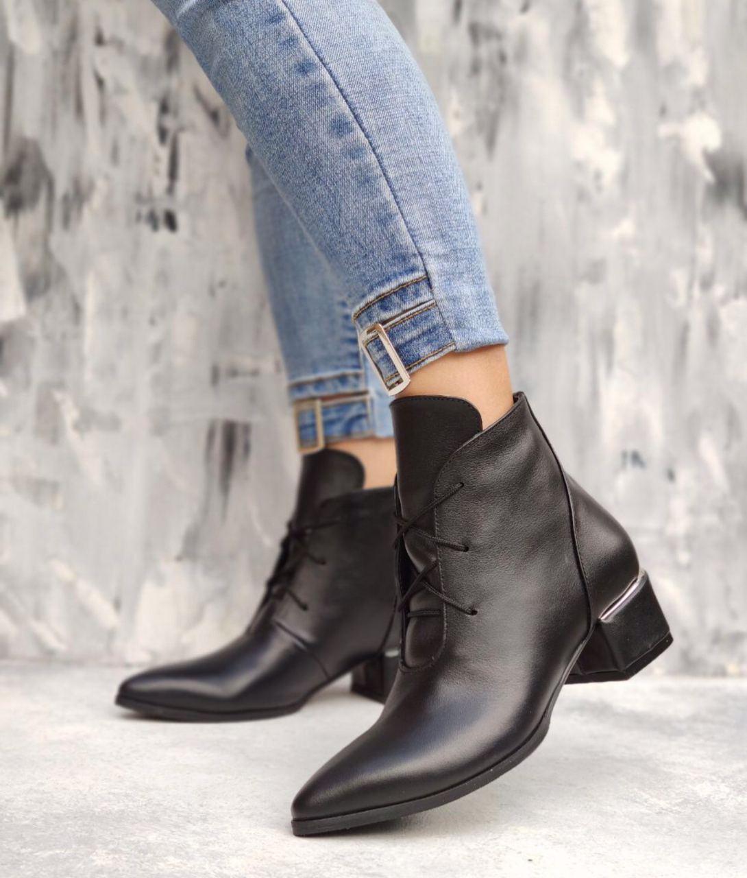 Классические модные остроносые ботиночки на шнурках и небольшом каблучке размер 36-40