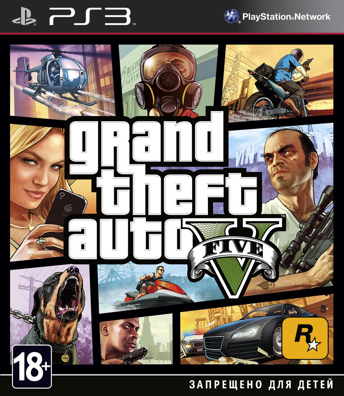 Grand Theft Auto V (з російськими субтитрами) PS3