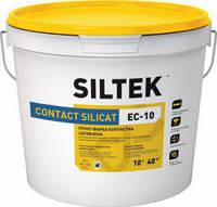 Грунтовка силиконовая грунт краска SILTEK Contact Silicon ЕS-10, 10 л.