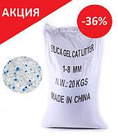 Силикагель Cat Litter - наполнитель для туалета котов силикагелевый 48 ЛИТРОВ / 20 кг
