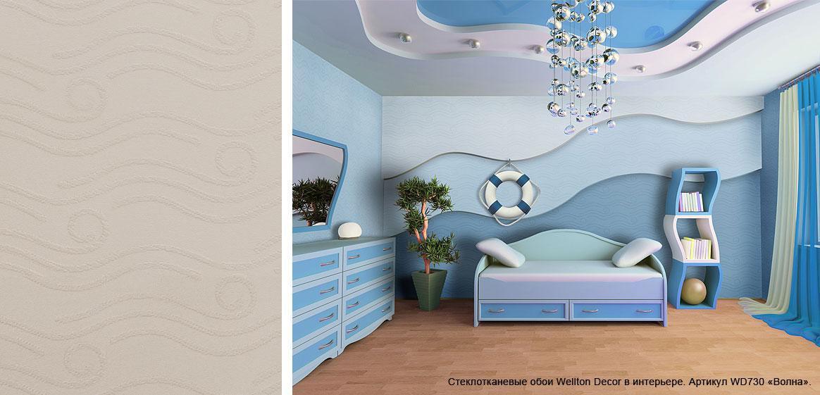 """Склотканинні шпалери Хвиля """"Wellton Decor"""", WD730, 1х12,5м"""