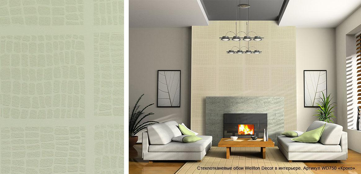 """Склотканинні шпалери Кроко """"Wellton Decor"""", WD750, 1х12,5м"""