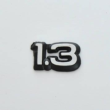"""Эмблема - надпись   """"1.3"""" (Opel)  скотч 47x30 мм (5681)"""