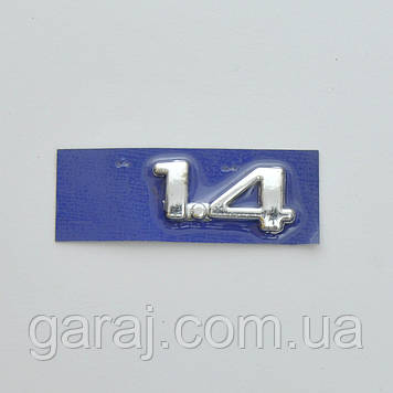 """Эмблема - надпись   """"1.4"""" (Opel)  скотч 40x17 мм (5682)"""