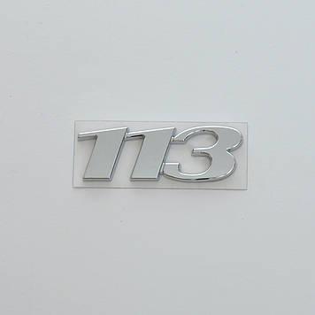 """Эмблема - надпись   """"113""""  скотч 74x2 мм 2011-2014 (wiwo 639 817 3814) (5695)"""
