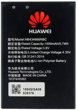 """АКБ """"Original"""" для Huawei E5573/WIFI Router (HB434666RBC) 1500 mAh, фото 2"""