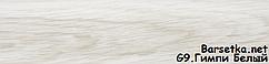 Плинтус Lima G9. Гимпи Белый (Gympie white) напольный пластиковый с кабель каналом 2500x72x22