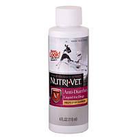 Nutri-Vet АНТИ-ДИАРЕЯ (Anti-Diarrhea) противодиарейное средство для собак, жидкость