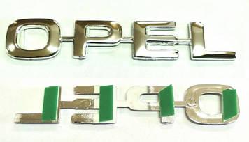 """Эмблема - надпись  """"OPEL"""" на багажник (малая) 100х17мм"""