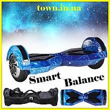 Гироскутер Smart Balance Wheel 8 дюймов синий космос для детей и взрослых