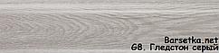 Плинтус Lima G8. Гледстон серый (Gladstone grey) напольный пластиковый с кабель каналом 2500x72x22