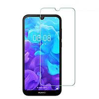 Захисне скло Huawei Honor 8S (Mocolo 0.33 mm)
