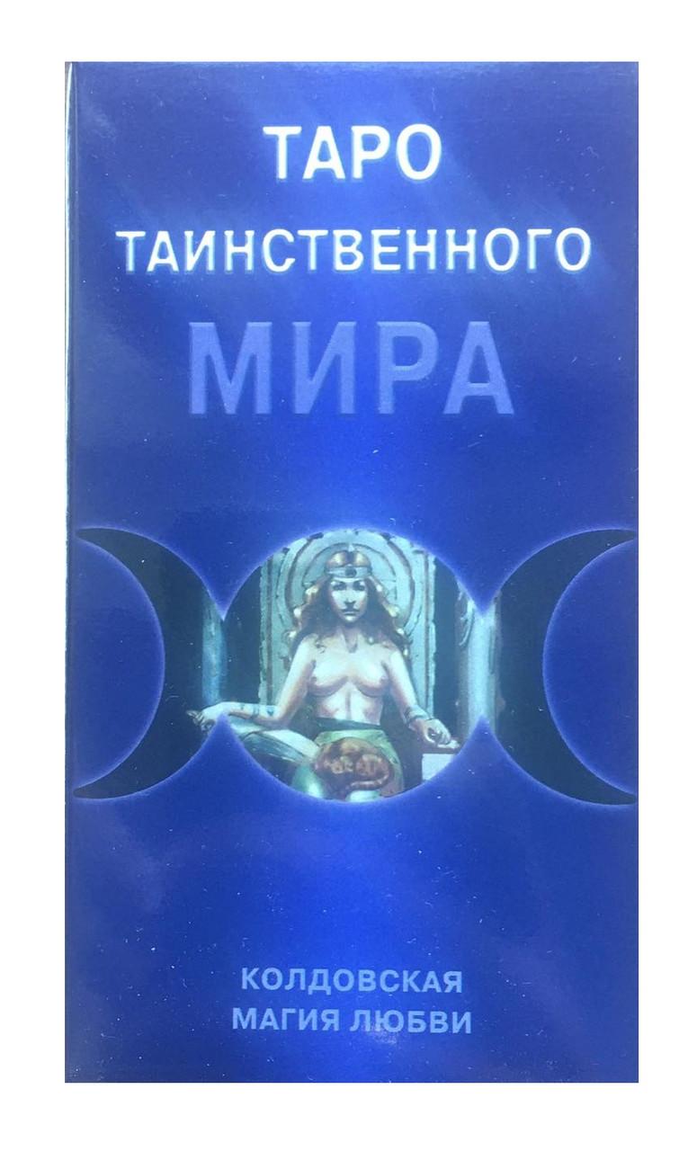 Таро Таинственного мира, Чувственное Викканское таро, Sensual Wicca Taro ( ankh)