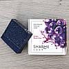 Натуральное мыло ручной работы Sharme Soap Виноград Гринвей Greenway, фото 2