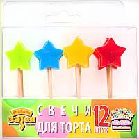 Свечи для торта Веселая Затея Звезды на пиках 12 шт