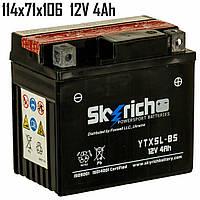 Аккумулятор  4Ah 12V Skyrich YTX5L-BS SLA 114x71x106