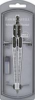 Циркуль Faber-Castell QUICK-SET Compass GRIP 2001 серебрянный 390 мм, 174472