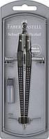 Циркуль Faber-Castell QUICK-SET Compass GRIP 2001 черный 390 мм, 174434