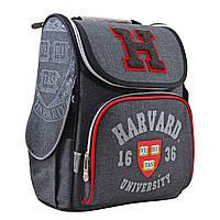 Рюкзак школьный каркасный 1 Вересня H-11 Harvard, 33.5*26*13.5