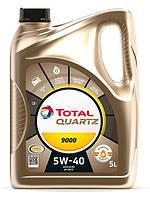 Моторное масло Total Quartz 9000 5W40 (5л) API SN/CF, ACEA A3/B4