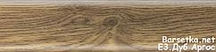 Плинтус Lima Е3. Дуб Аргос напольный пластиковый с кабель каналом 2500x72x22