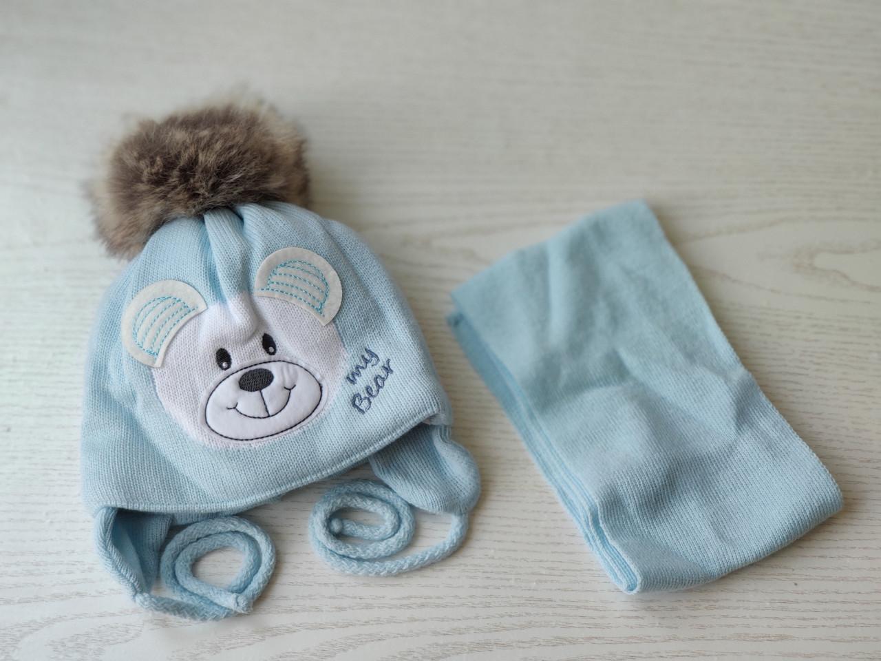 Комплект для мальчика Мишка  (шапка+шарф ) Размер 40-42 см