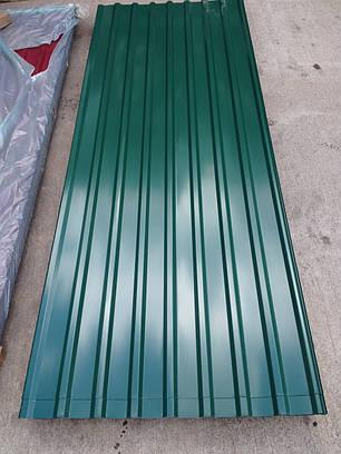 Профнастил кровельный  ПК-20 зеленый толщина 0,30 размер 2 Х1,15м, фото 2