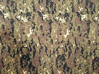 Ткань камуфляжная рип-стоп Диджингл (метр )