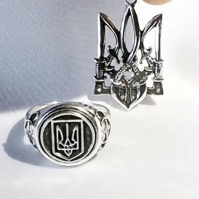 Украинская символика в серебре
