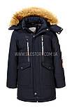 Зимняя куртка GLO-Story, Венгрия, фото 2