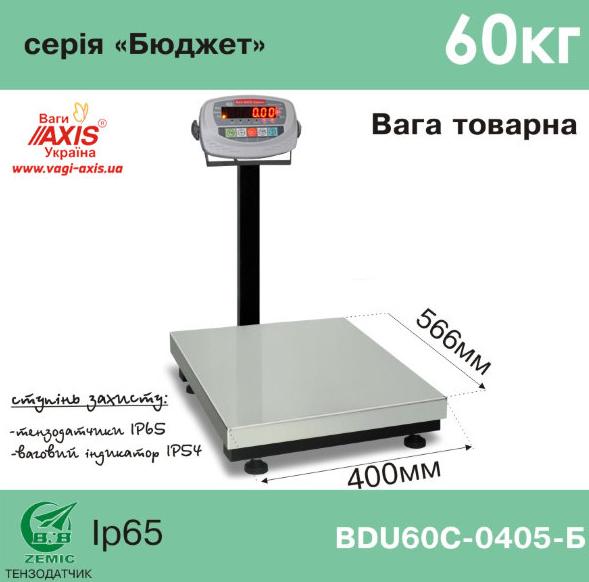 Весы товарные BDU60C-0405-Б Бюджет