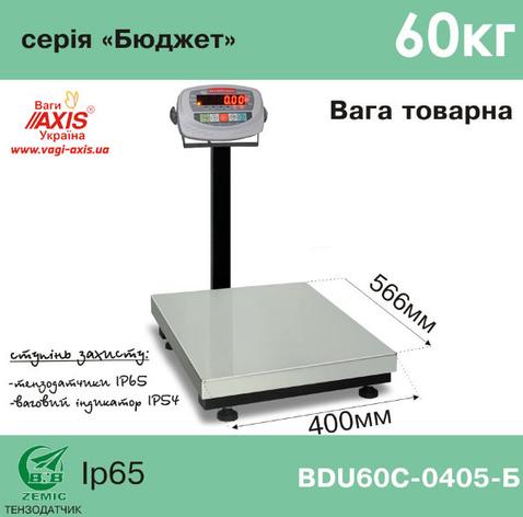 Весы товарные BDU60C-0405-Б Бюджет, фото 2