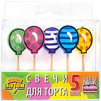 Свечи для торта Веселая Затея Шарик на пиках 5 шт