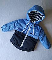 Демисезонная куртка для мальчика 80рост Голубая (68,74,80,86,92,98) Капитан