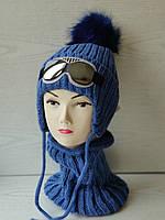 Комплект для мальчика с очками на завязках (шапка+хомут ) Размер 50-54 см, фото 2