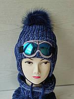 Комплект для мальчика с очками на завязках (шапка+хомут ) Размер 50-54 см, фото 3