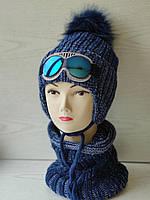 Комплект для мальчика с очками на завязках (шапка+хомут ) Размер 50-54 см, фото 5