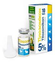 Тилозомикон 5% оральный с пипеткой, 10 мл, O.L.KAR. (Олкар)