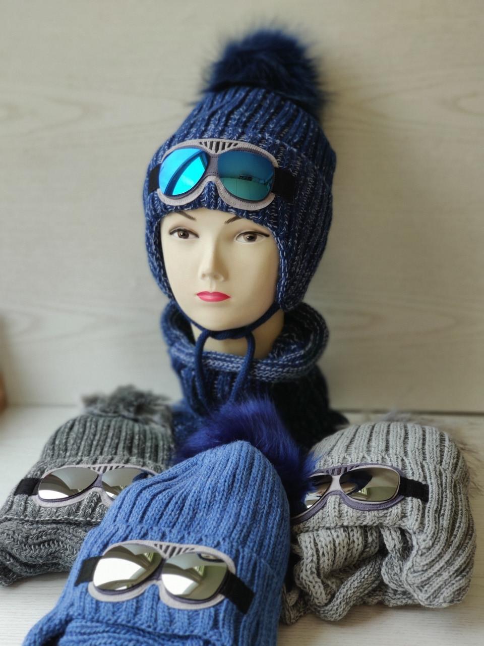 Комплект для мальчика с очками на завязках (шапка+хомут ) Размер 50-54 см