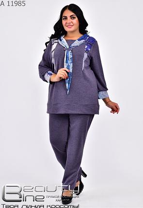 Стильный женский брючный костюм в большом размере Размеры: 54.56.58.60.62.64.66.68.70., фото 2
