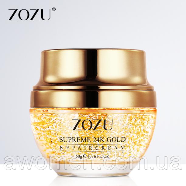 Уценка! Лифтинг крем для лица Zozu Supreme 24 k Gold 50 g (мятая коробка)