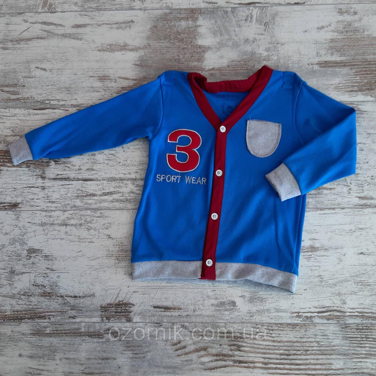 Оптом Детский Пуловер для Мальчиков 4-6 лет Турция