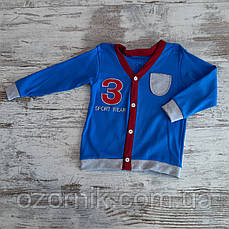 Оптом Дитячий Пуловер для Хлопчиків 4-6 років Туреччина